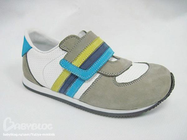 Интернет Магазин Обуви Из Турции