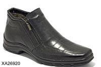 Мужская обувь Z*E*T 02575618c8397dde8e56d6667e6a96d0