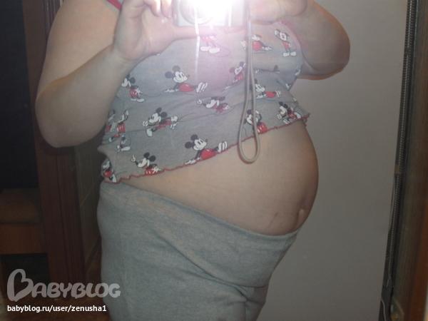Если живот у беременной круглый 26