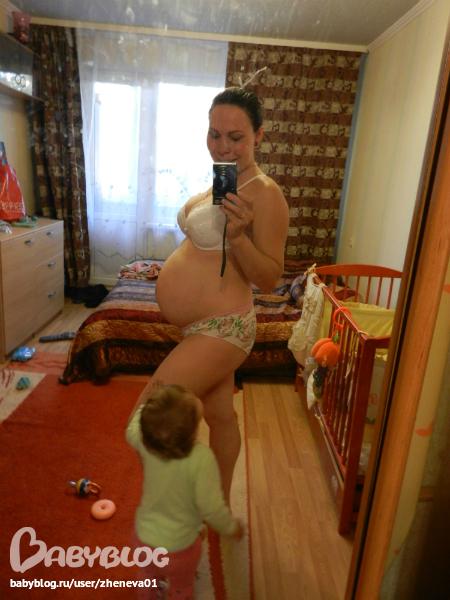 писюли беременных фото