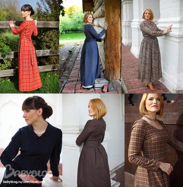 Православная Одежда Для Женщин