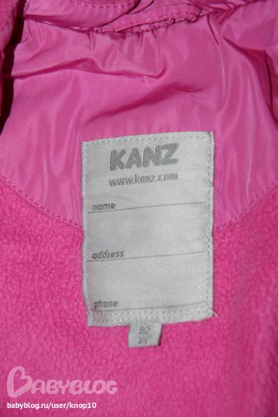 Kanz Одежда