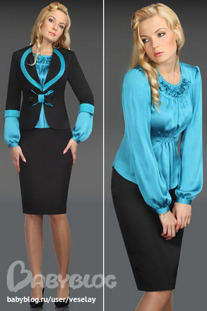 Блузка На Полную Фигуру В Омске