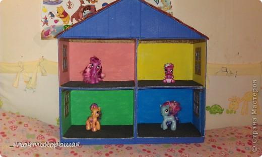 Как сделать домик для пони своими руками пони