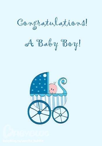 Поздравление с днем рождения для сына на английском с переводом