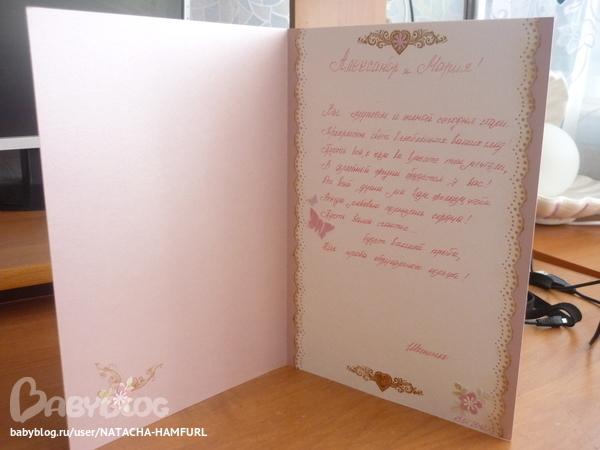 Подписи на открытках для любимой 94