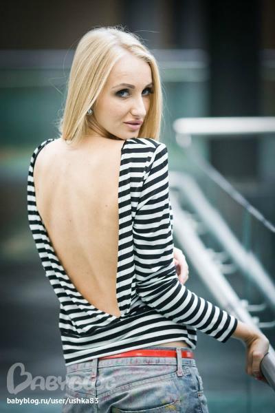 Блузка с открытой спиной в москве