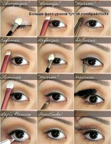 макияж азиатских карих глаз фото