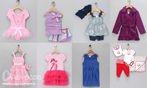 Распродажа платьев по почте