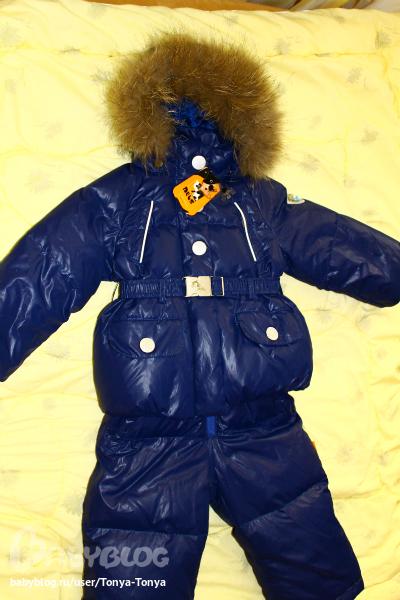 Nels Детская Одежда