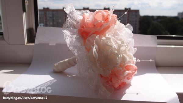 Дублер букета невесты своими руками 478