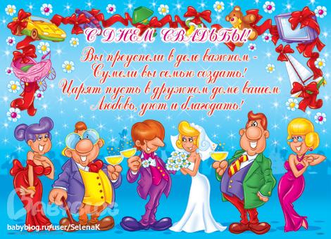 http://062012.imgbb.ru/0/f/3/0f31e7cab43ce12ec8653c87e05ac01a.jpg