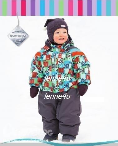 Зимняя Одежда Керри Купить