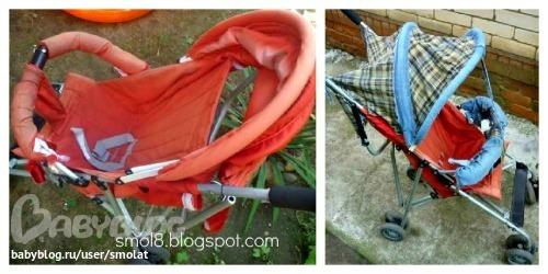 Переделка детской коляски
