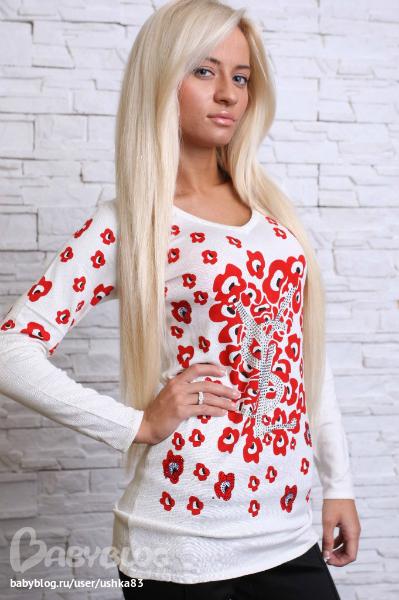 Молодежная Женская Одежда Доставка