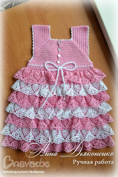 Платье крючком для девочки с рюшами схема