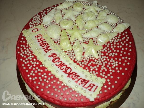 Торт для подруги своими руками