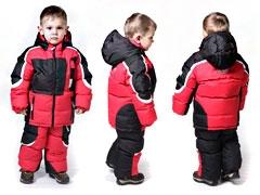 Детские Зимние Костюмы Интернет Магазин