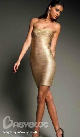 Эрве леже купить платья