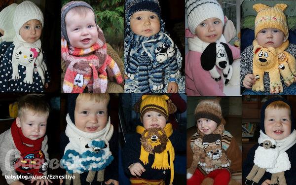 Вязание шарфик малышами