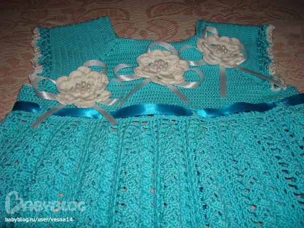 Детское Платье Купить В Екатеринбурге