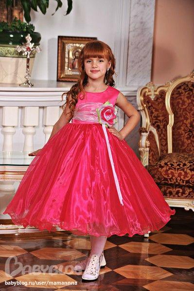 Платья юным леди