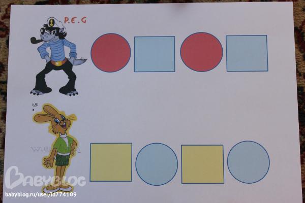 Картотека Игр С Блоками Дьенеша