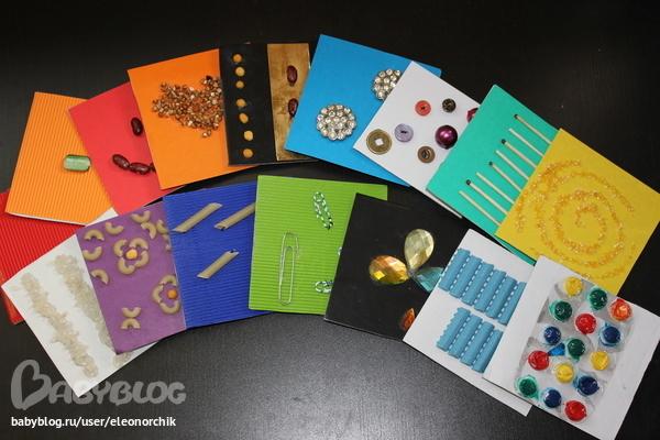 Тактильные карточки своими руками 29