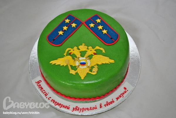 Поздравления с днем рождения старшего лейтенанта 47