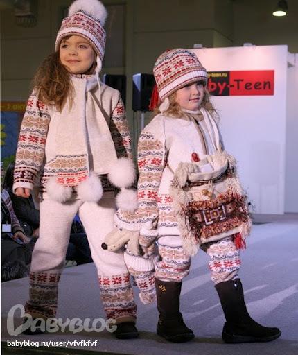 Интернет-Магазин Жаккард Детская Одежда