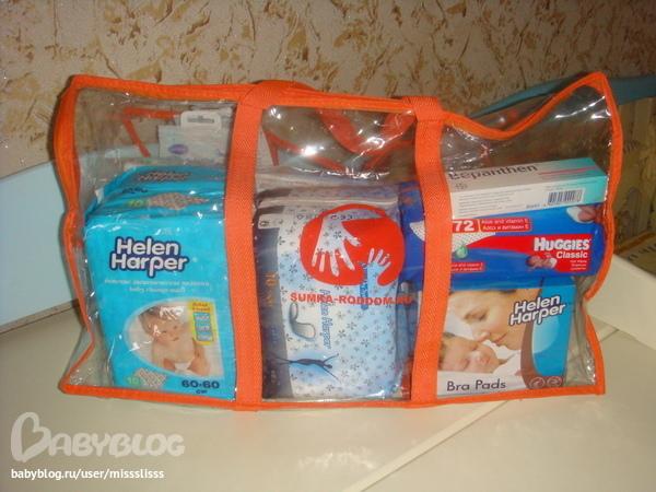 Сумка в роддом купить интернет магазин челябинск. .  - Каталог сумочек, клатчей, портфелей, чемоданов и рюкзаков 2015...