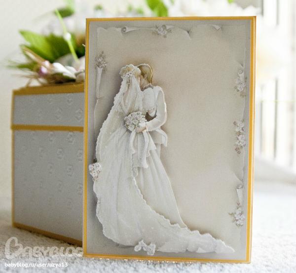 Большая свадебная открытка скрапбукинг 66