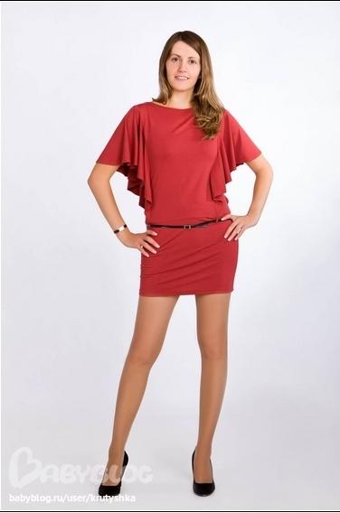 Купить Женские Летние Платья От Производителя