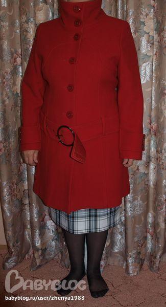 Симпатика Пальто