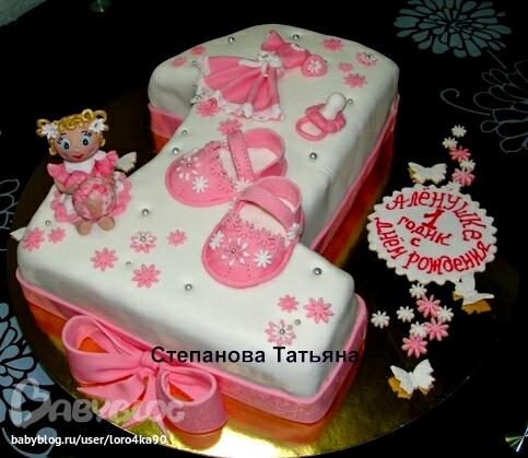 Нужен торт в виде цифры 1,как на первом фото!оформление,как на 2,3 и 4 фото,а именно:платье розовое с длинным рукавом...