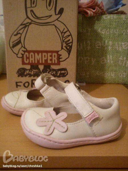 Туфли Camper размер 19