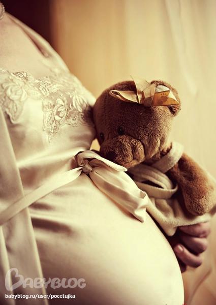 Красивое фото беременных на аву 75