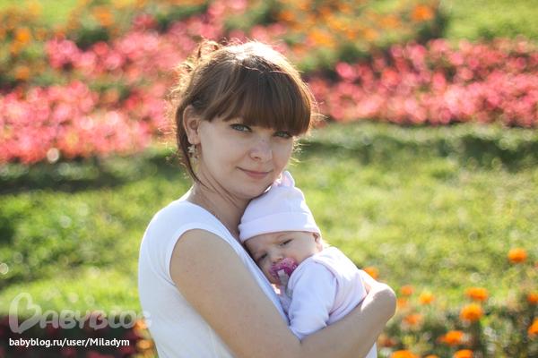 сайт знакомств мамочками с детьми для прогулок и общения