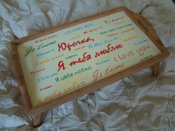 Необычный подарок мужу на годовщину свадьбы 1 год 74