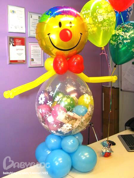 Идеальный подарок шарик