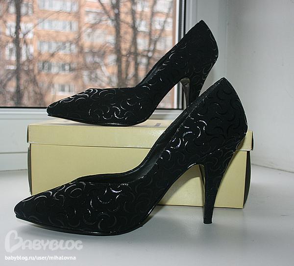 Черные туфли Vertan (США) -новые.Р-р 37. 350 руб