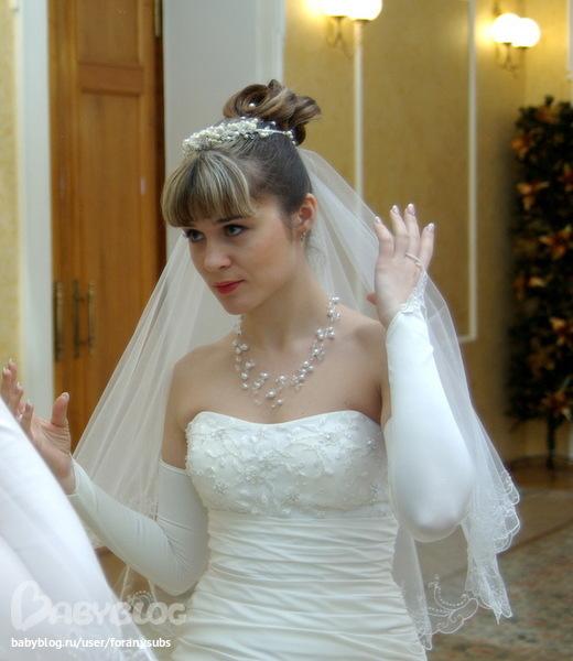 Свадебные Прически Для Пышного Платья