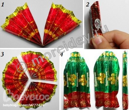 Как сделать своими руками из фантиков от конфет