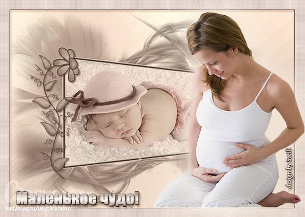 Беременная и безработная мать одиночка 386