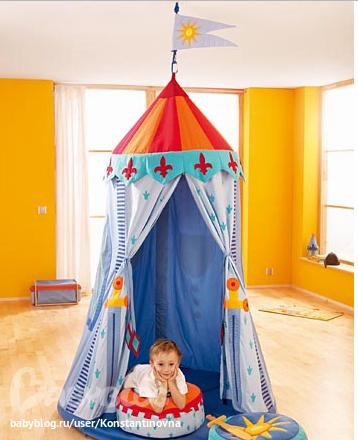 Сделать палатку  для ребенка