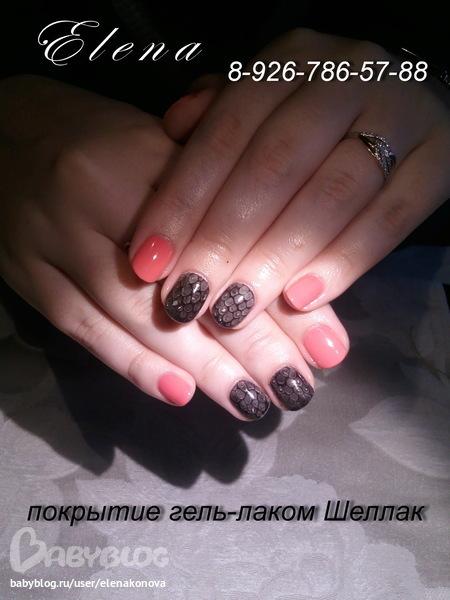... по теме френч на ногтях фото шеллак: pyrog.ru/korotkie/1707-french-na-nogtyah-foto-shellak.html