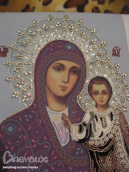 Казанская Богородица фирмы