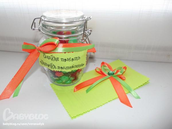 Как сделать подарок роженице