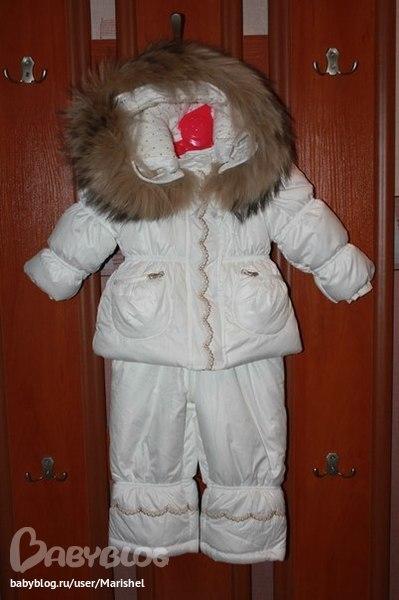 Польская Детская Одежда Верхняя