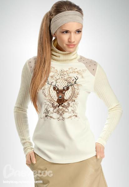 Арина Детская Одежда Официальный Сайт